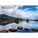 【P2 拼圖】風景系列 陽明山國家公園-水中央(108pcs) HPY0108-004