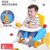 兒童餐椅兒童餐椅叫叫椅嬰兒餐桌寶寶吃飯桌兒童椅靠背椅寶寶椅坐椅小YJT 『獨家』流行館