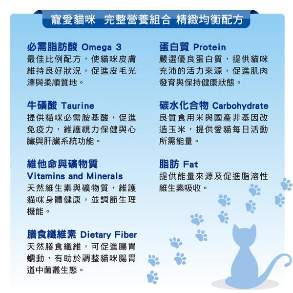 【合購優惠】葛莉思貓食-燻雞口味 8kg+海洋口味8kg