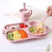 兒童餐盤 小麥秸稈兒童餐盤分隔餐盤家用早餐盤子寶寶餐盤分格盤餐具6件套全館免運