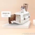 貓樂適寵物航空箱外出便攜箱手提貓籠子便攜托運箱旅行箱貓窩 1995生活雜貨