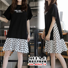 *MoDa.Q中大尺碼*【X8815】潮流點點裙假兩件式造型洋裝