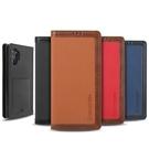 韓國 SW 編織感 吸盤扣皮套 手機殼│S8 S9 S10 S10e Note8 Note9 Note10 Note20│z9208