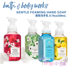 Bath & Body Works 香氛...