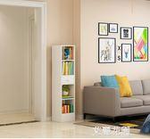 書架落地簡約現代經濟型創意小書櫃臥室簡易桌上置物架學生省空間QM『艾麗花園』