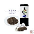 【名池茶業】藍莓果茶三角立體果茶茶包(12入)