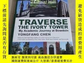 二手書博民逛書店TRAVERSE罕見THE LVORY TOWERY283241 yongfang 出版2012
