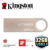 金士頓 隨身碟 【DTSE9H/32GB】 32G SE9 DTSE9H 2.0 隨身碟 新風尚潮流