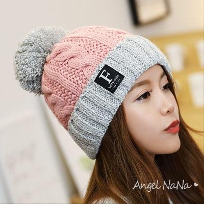 加絨毛線帽-保暖刷毛雙色毛球麻花混色針織帽毛帽 (SHA0012) AngelNaNa