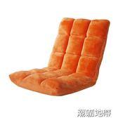 創意懶人沙發榻榻米單人可折疊椅床上靠背椅陽臺飄窗電腦沙發椅子【潮咖地帶】