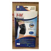 愛民 肢體裝具(未滅菌 )ES-269 棉質展開式矽膠護肘
