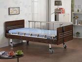 電動病床 電動床 贈好禮 立新 單馬達電動護理床 F01-JP 醫療床 復健床 醫院病床