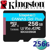 Kingston 金士頓 256GB 256G microSDXC TF UHS-I U3 V30 A2 記憶卡 SDCG3/256GB