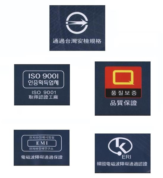 首席韓國進口雙人恆溫電毯(限量搶購中)