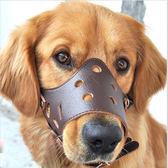皮狗狗口罩防亂吃咬人防叫撿食舒適透氣嘴套可喝水金毛拉布拉多
