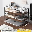 辦公收納盒 簡易書架置物架辦公室桌面小架子家用桌上多層鐵藝書桌整理收納架 俏girl