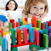 兒童益智力動腦多米諾骨牌成人標準機關游戲積木【淘夢屋】