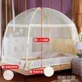 蒙古包蚊帳1.8m床1.5雙人家用加密加厚三開門1.2米床單人學生宿舍  韓語空間 YTL