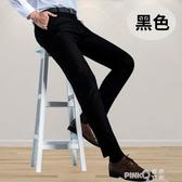 秋冬季西褲黑男士修身西裝褲商務休閒職業西服長褲子寬鬆直筒正裝  (pink Q時尚女裝)