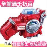 日版 Bandai 假面騎士 危險扳機 DX BUILD 腰帶用 危險觸發器【小福部屋】