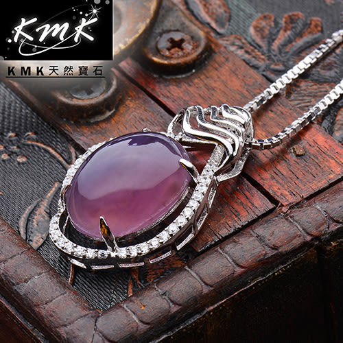 【KMK天然寶石】靈感(印尼爪哇島天然紫玉髓-項鍊)