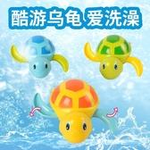 寶寶洗澡玩具兒童戲水玩具劃船玩具