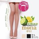 【衣襪酷】mona 夢拉 果酸褲襪 彈力耐勾 絲襪 台灣製 老船長