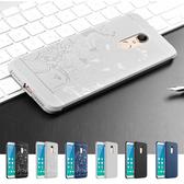 小米 紅米5 紅米5+ 刀鋒系列 手機殼 保護殼 全包 防摔 矽膠 軟殼