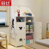 多層置物架臥室簡易衣柜寢室組裝儲物柜子