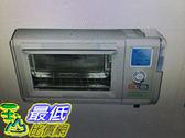 [COSCO代購 如果沒搶到鄭重道歉]  Cuisinart 不鏽鋼蒸氣式烤箱 (CSO-300NTW) _W111036