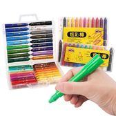 蠟筆兒童油畫棒安全炫彩棒水溶性畫筆