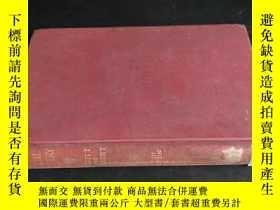 二手書博民逛書店OPERATIVE罕見DENTAL SURGERY(英文)Y59