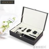 電動開瓶器 Vinocave維諾卡夫 電動紅酒開瓶器家用充電葡萄酒開酒器禮品套裝 皇者榮耀3C