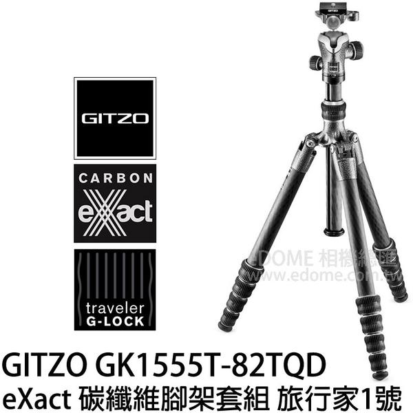 GITZO GK 1555T-82TQD 贈原廠背帶 (24期0利率 免運 總代理公司貨) GT1555T+GH1382TQDeXact 碳纖維三腳架