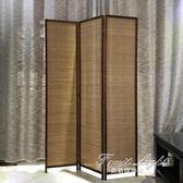 屏風 屏風隔斷摺屏做舊古典復古屏風中式摺疊屏風客廳隔斷竹子實木屏風 果果輕時尚 igo