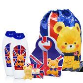 英國貝爾-皇家香氛洗沐4件組(1洗1沐1皂1束口背包)