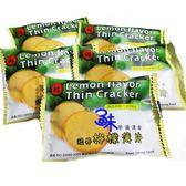 (台灣零食)冠昇檸檬薄片 1包600公克【2019040920121】