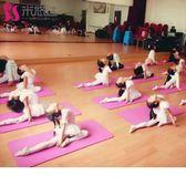 專業兒童舞蹈瑜伽墊防滑加厚10mm瑜珈健身迷你舞蹈練功墊  IGO