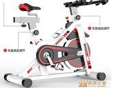 健家用健身車健身房超靜音健身車室內運動健身器材自行車    萌萌小寵igo