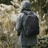後背包男時尚潮流韓版簡約輕便休閒旅行電腦書包【左岸男裝】