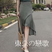 長裙-顯瘦純色高腰雪紡開叉【東京戀歌】