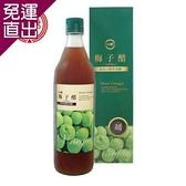 台糖 台糖 梅子醋 x 6瓶600ml/瓶【免運直出】