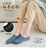 女士襪子襪子女短襪淺口可愛日系純棉硅膠防滑船襪女潮薄款ins韓版ulzzang 至簡元素