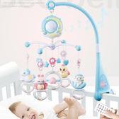 床鈴 嬰兒玩具音樂0-3-6-12個月旋轉寶寶玩具新生兒床鈴搖鈴0-1歲益智【快速出貨免運八折】