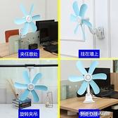 【快出】風扇宿舍夾扇小型床上學生床頭超靜音家用辦公室插電臺式夾子電扇