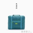 孕婦包包輕便寶媽出門輕便小包待產包大容量旅行便攜收納袋行李包『快速出貨』
