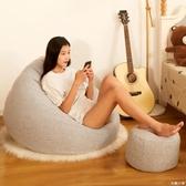 懶人沙發 單人沙發豆袋小戶型網紅單人榻榻米臥室凳子可愛南瓜沙發椅子女生【快速出貨】