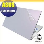 【Ezstick】ASUS E510 E510MA 二代透氣機身保護貼(含上蓋貼、鍵盤週圍貼、底部貼) DIY 包膜
