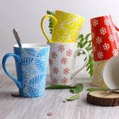 創意陶瓷杯辦公室水杯茶杯大容量馬克杯早餐奶茶杯情侶杯咖啡杯子【店慶優惠限時八折】