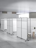 辦公室行動屏風隔斷現代簡約行動摺疊活動屏風高隔斷板式推拉隔墻 ATF 夏季狂歡